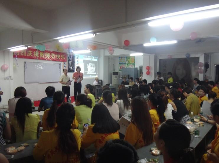 师生齐庆教师节